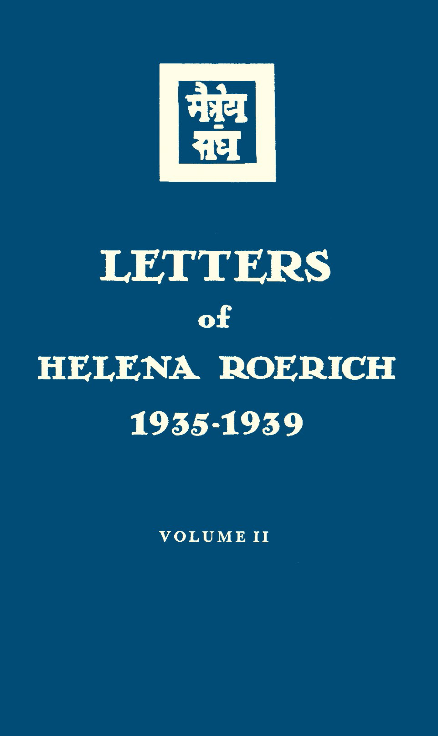 Елена Рерих Letters of Helena Roerich. 1935–1939. Volume II ISBN: 978-5-86988-244-8 book of america – inside fifty states today