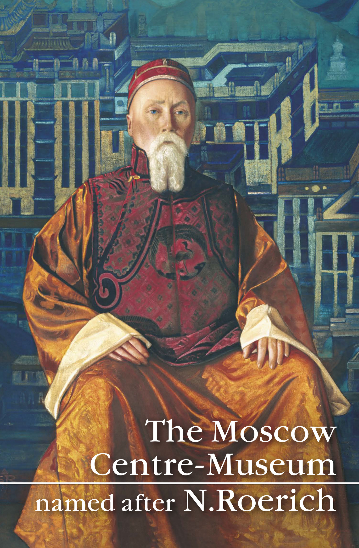 Коллектив авторов The Moscow Centre-Museum named after N.Roerich the museum of oriental art moscow