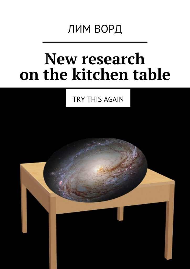 Лим Ворд New research onthekitchen table. Try this again energy