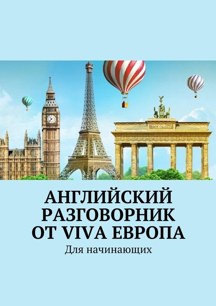 Наталья Глухова бесплатно