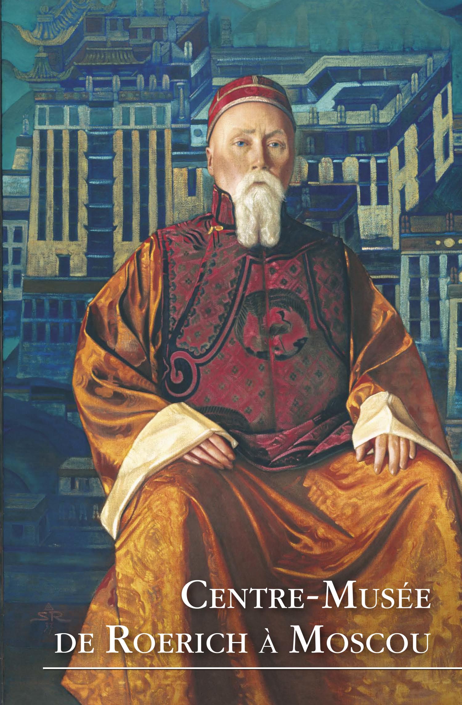 Centre-Mus?e de Roerich ? Moscou