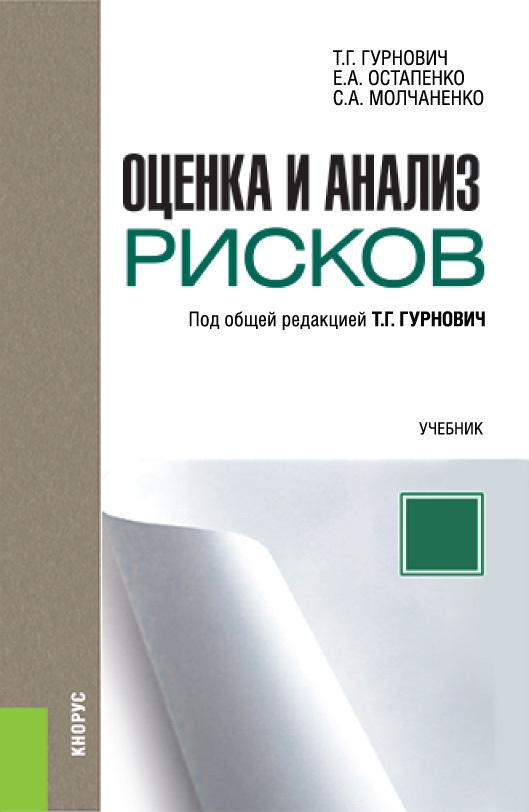 Татьяна Гурнович бесплатно