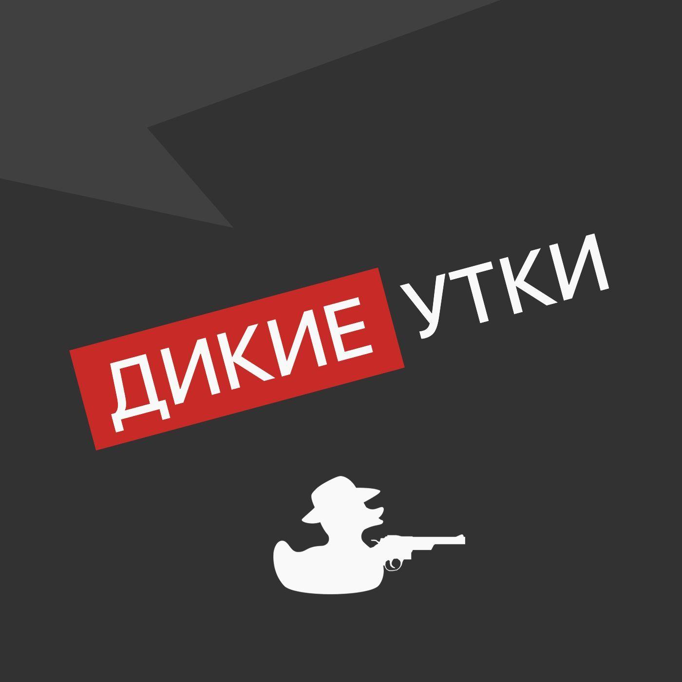 Выпуск № 04
