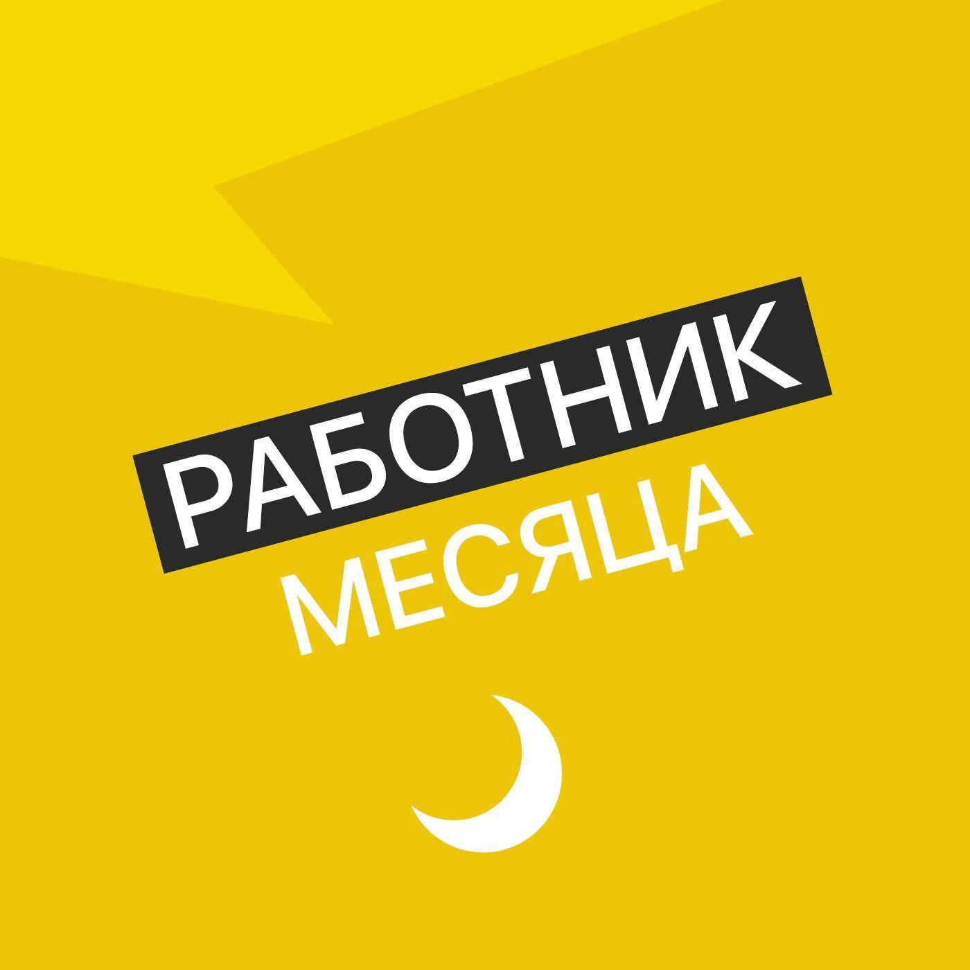 Творческий коллектив Mojomedia Няня
