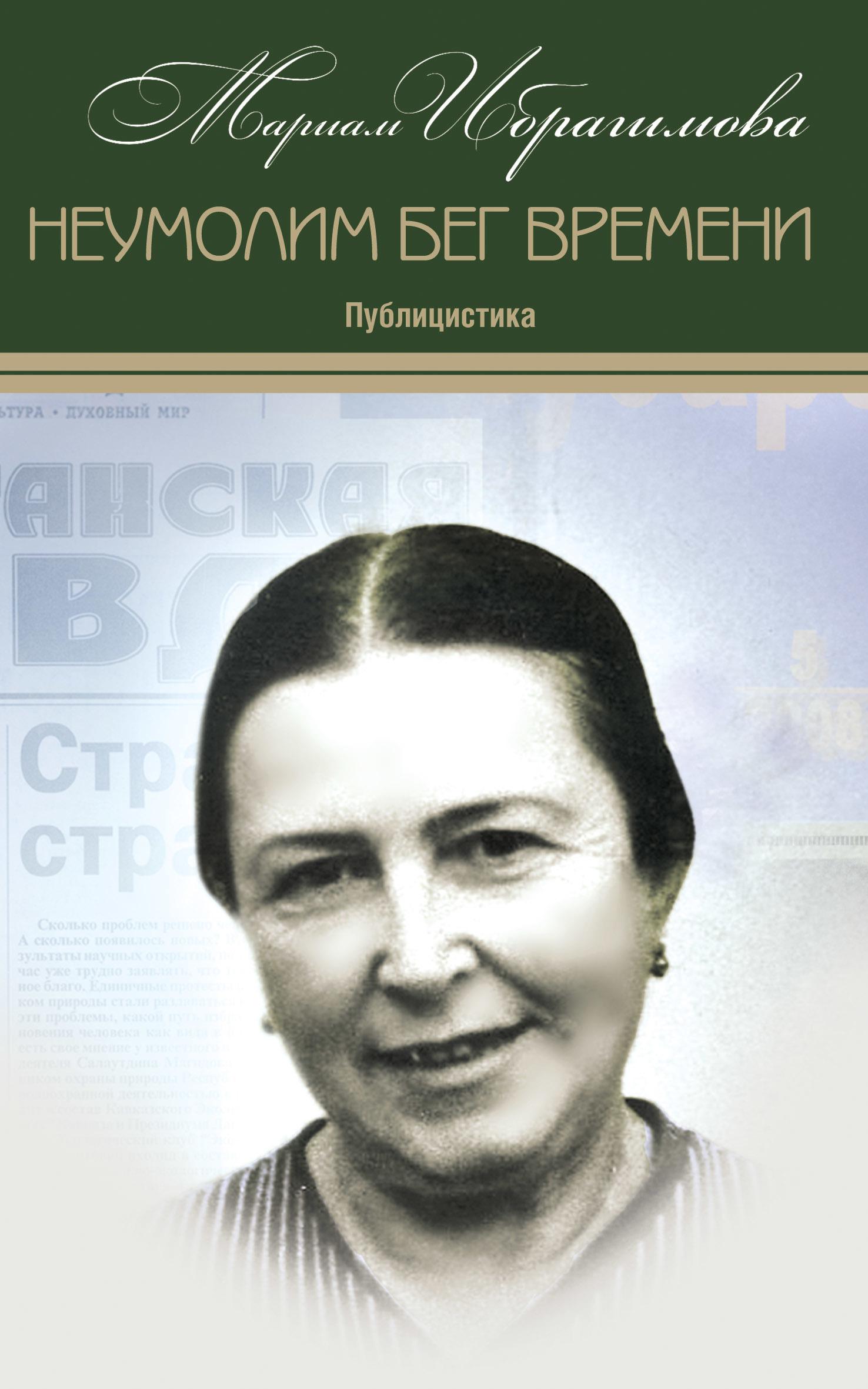 Книга притягивает взоры 38/96/89/38968954.bin.dir/38968954.cover.jpg обложка