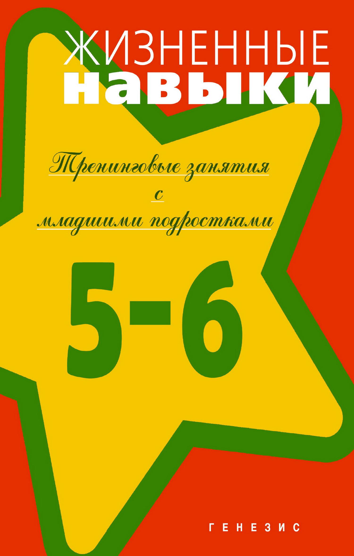 Д. Рязанова бесплатно