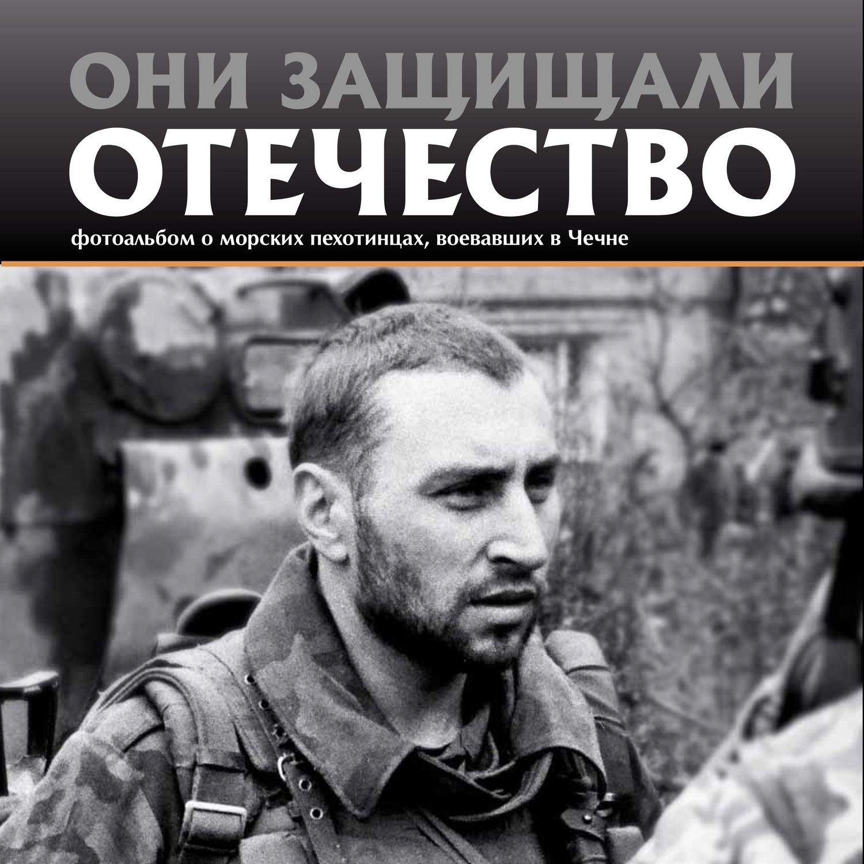 Галицкий Сергей Геннадьевич бесплатно