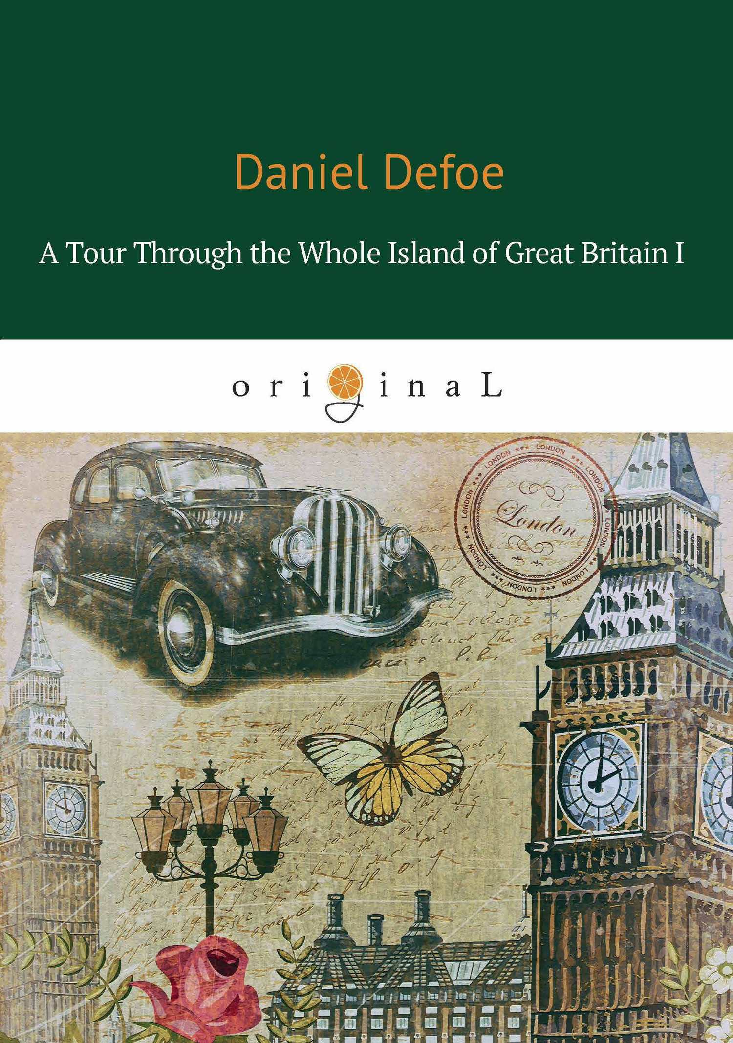 Даниэль Дефо A Tour Through the Whole Island of Great Britain I ISBN: 978-5-521-06816-6 doug lemov the writing revolution a guide to advancing thinking through writing in all subjects and grades isbn 9781119364948