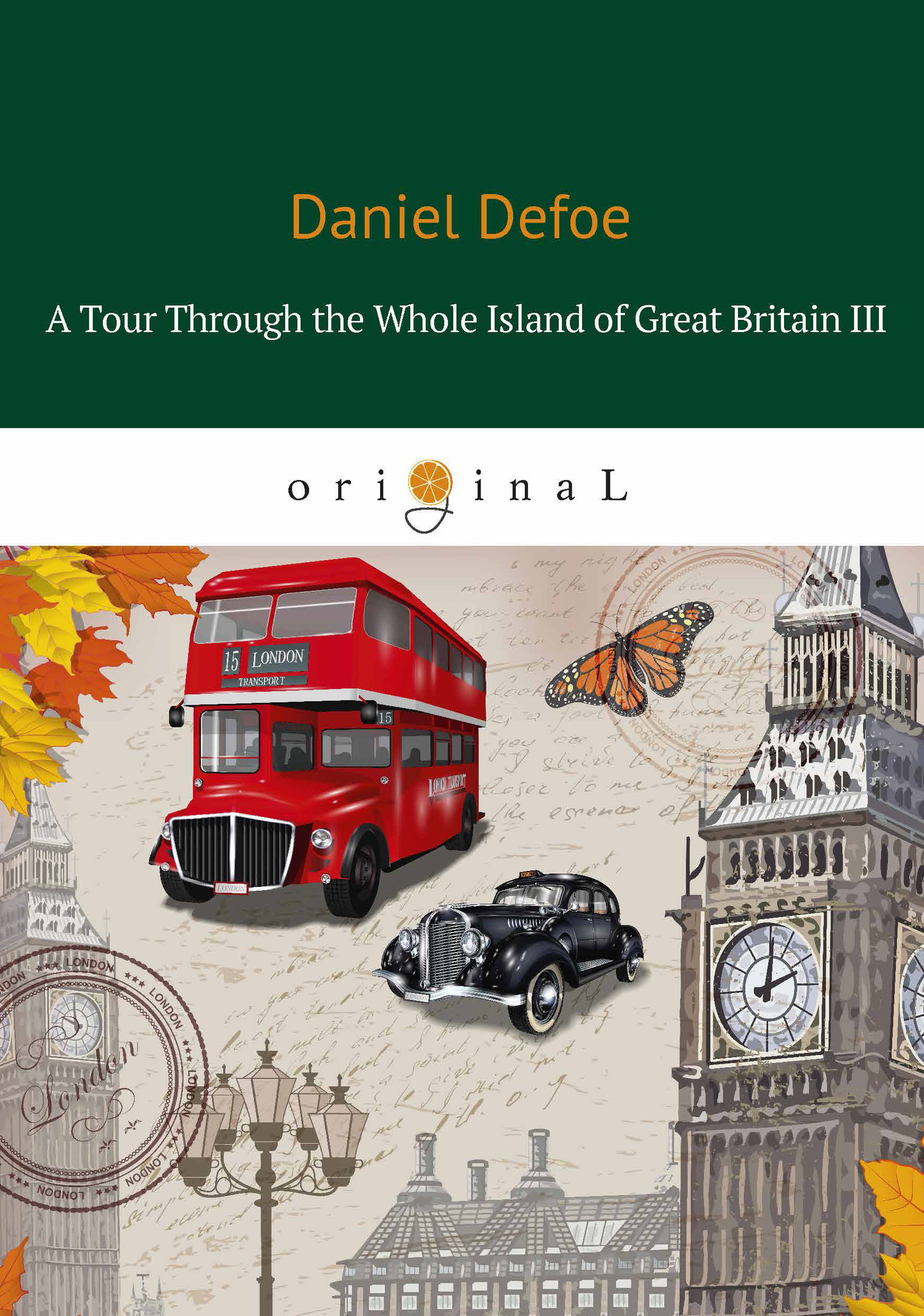 Даниэль Дефо A Tour Through the Whole Island of Great Britain III british economic statistics