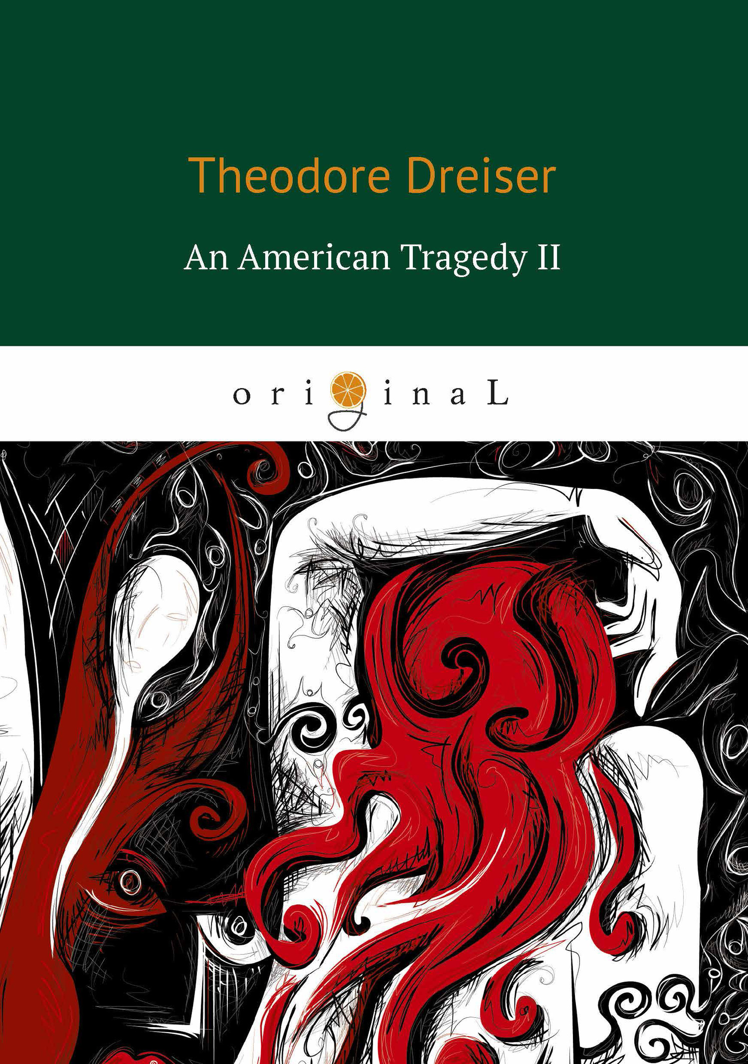 Теодор Драйзер An American Tragedy II майка print bar the one american skull