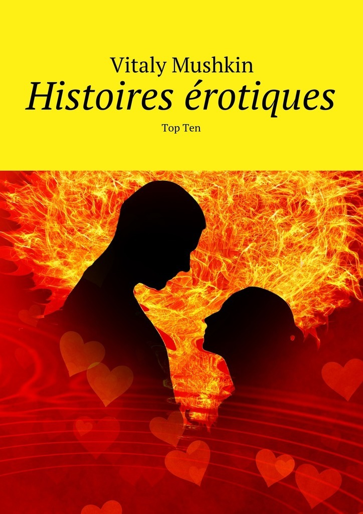 Vitaly Mushkin Histoires érotiques. Top Ten ISBN: 9785449088123 vitaly mushkin office sex work and erotica