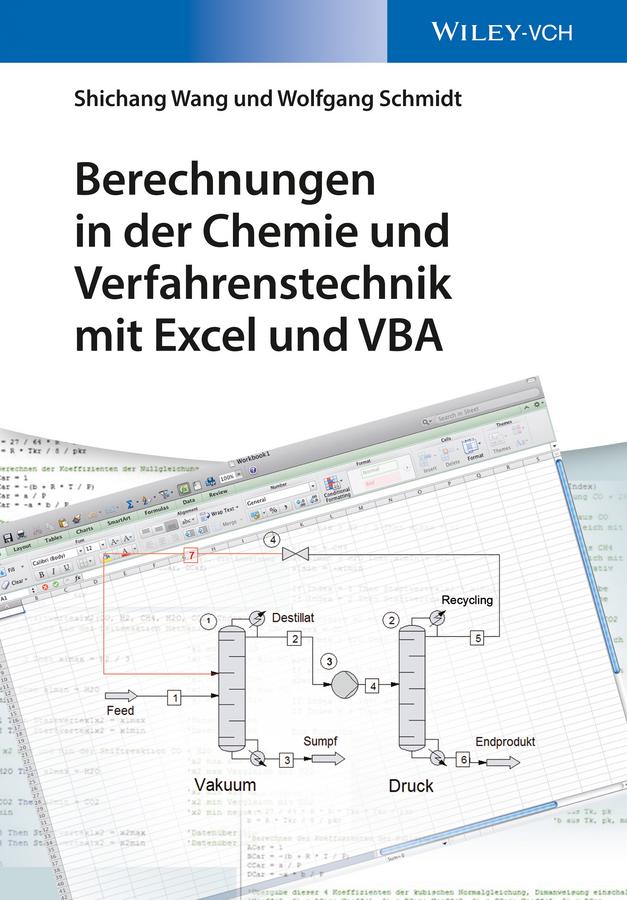 Wang Shichang Berechnungen in der Chemie und Verfahrenstechnik mit Excel und VBA games [a2 b1] der planet steht auf dem spiel
