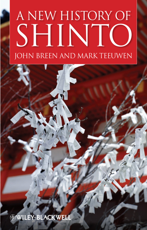 Teeuwen Mark A New History of Shinto the oxford handbook of the history of english