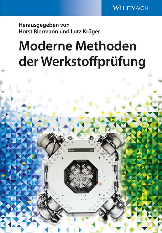 Krüger Lutz Moderne Methoden der Werkstoffprüfung сапоги quelle der spur 1013540
