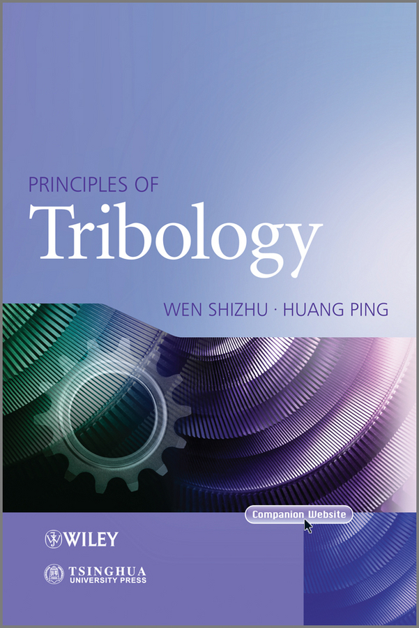 Wen Shizhu Principles of Tribology national geographic readers skyscrapers level 3