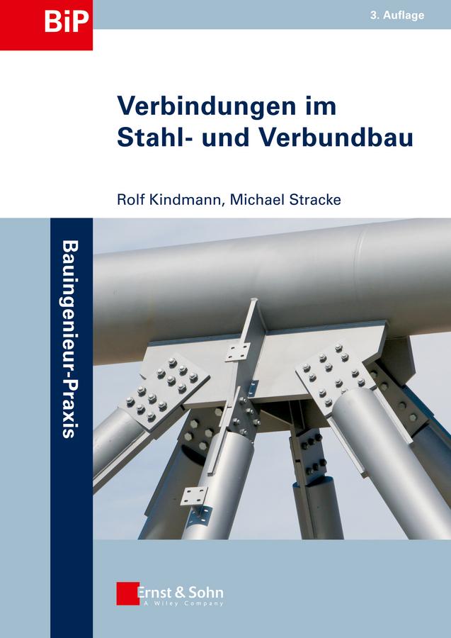 Kindmann Rolf Verbindungen im Stahl- und Verbundbau сапоги quelle der spur 1013540