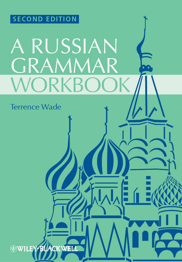 Wade Terence Russian Grammar Workbook catalog of ussr and russian coins 1918 2018
