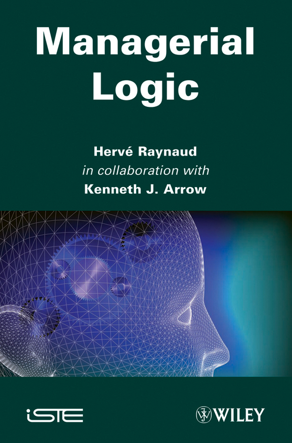 Фото - Raynaud Harvé Managerial Logic agent based snort in distributed environment