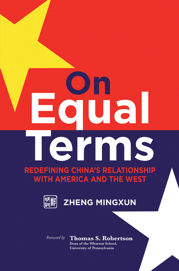 Robertson Thomas S. On Equal Terms. Redefining China's Relationship with America and the West deep sea genset controller p705 replace dse705 made in china