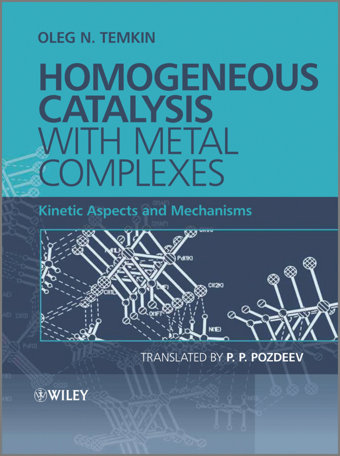 Pozdeev P. P. Homogeneous Catalysis with Metal Complexes. Kinetic Aspects and Mechanisms models atomic orbital of ethylene molecular modeling chemistry teaching supplies