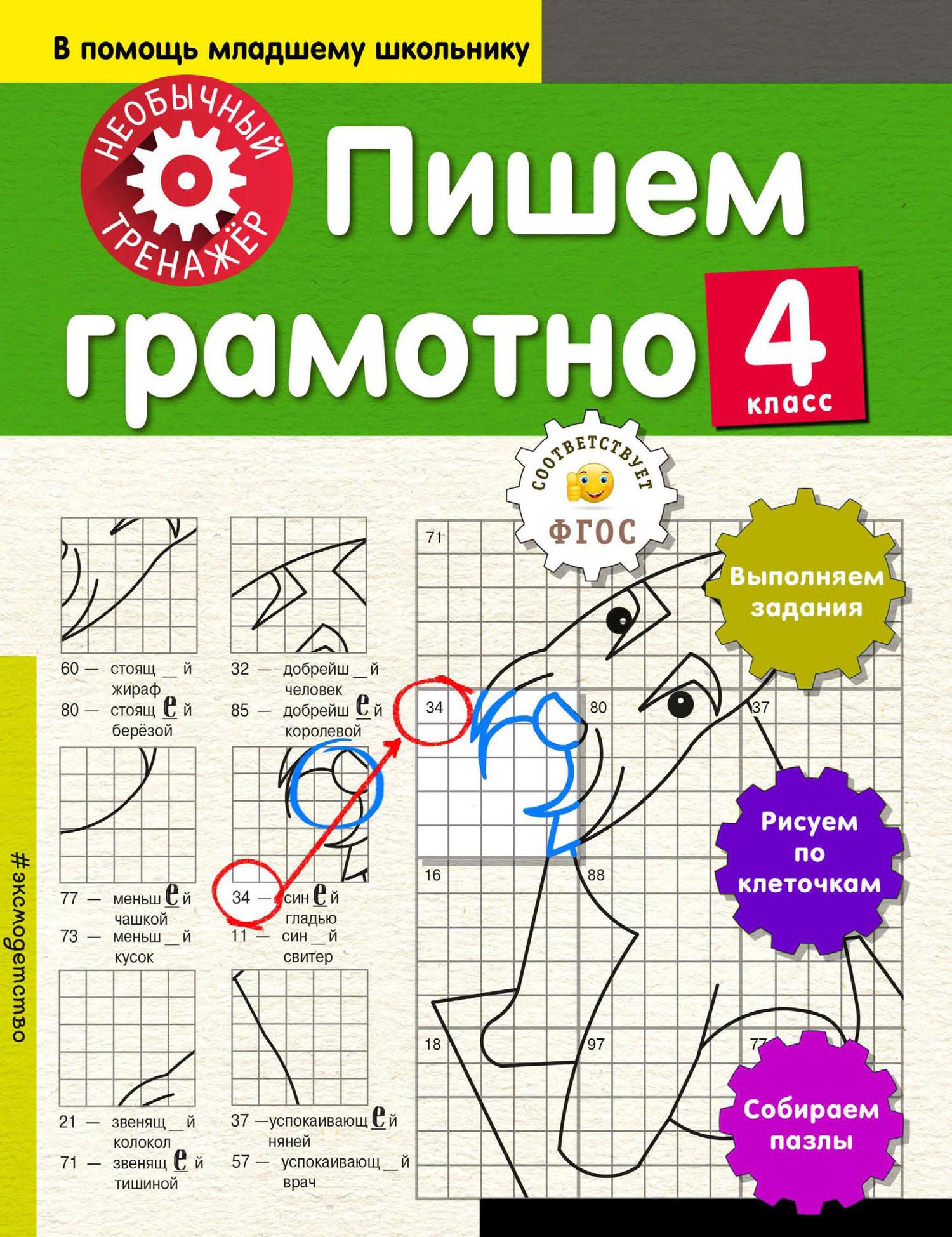 А. А. Аксёнова бесплатно