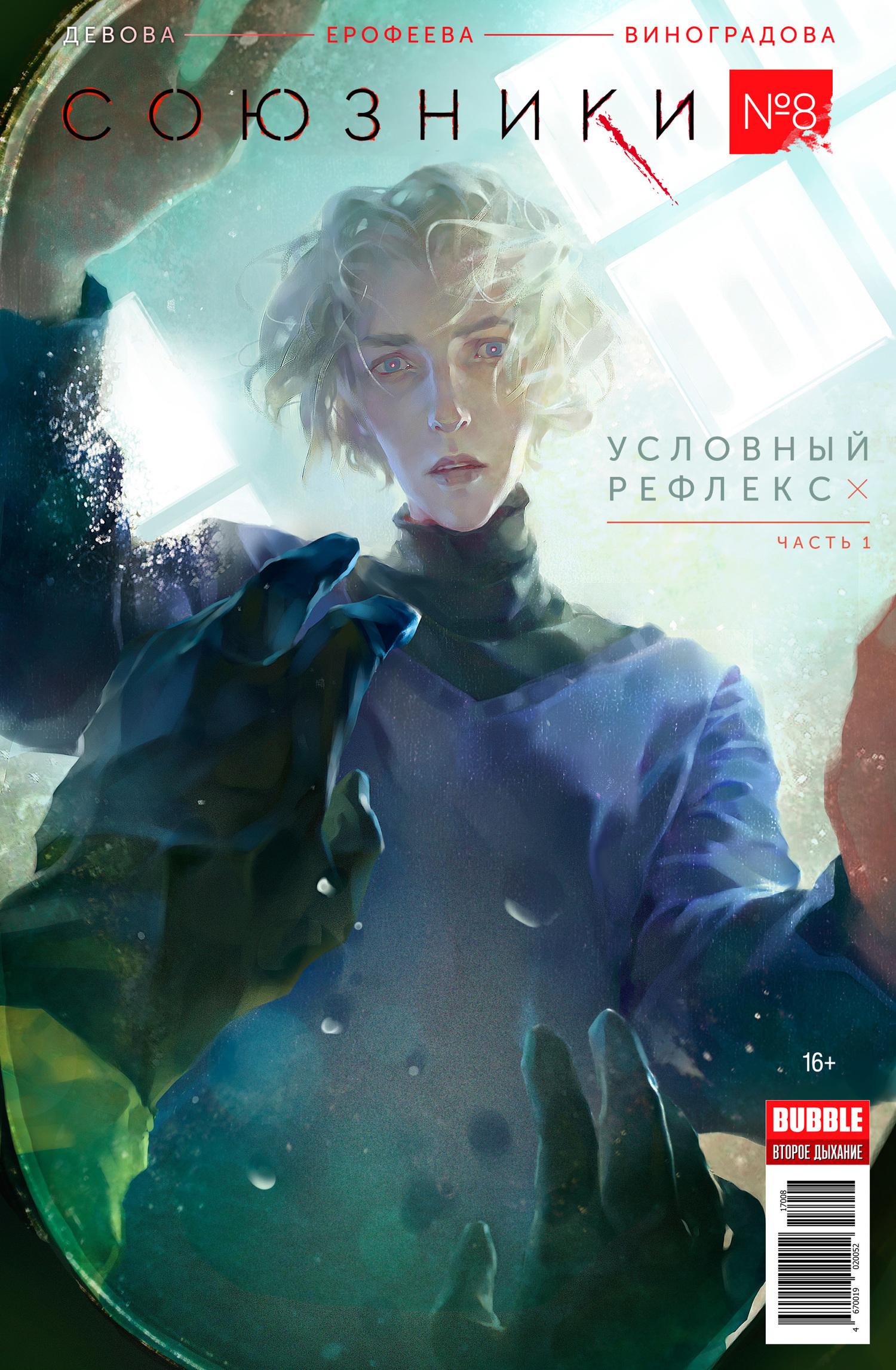 Наталья Девова бесплатно