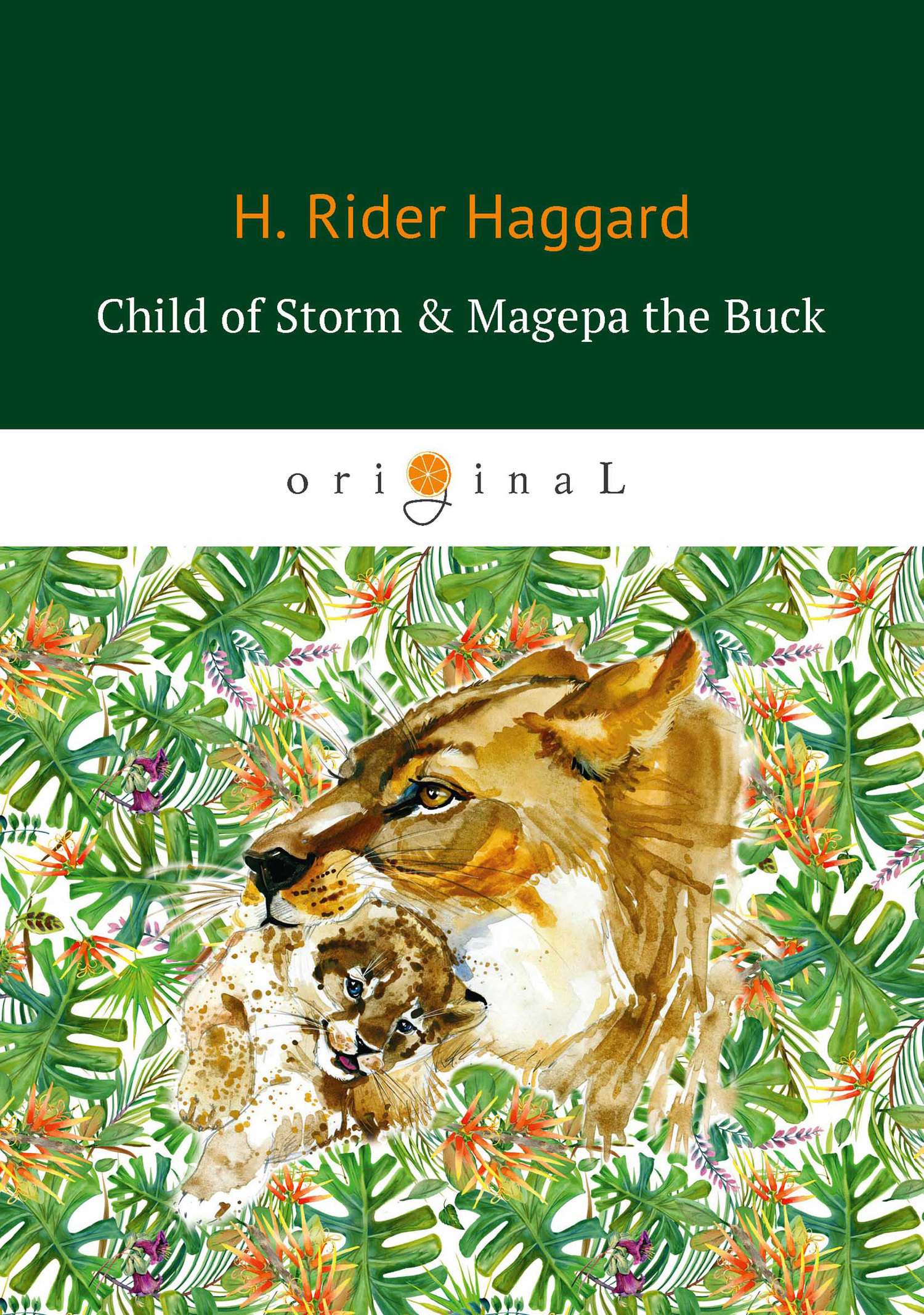 Генри Райдер Хаггард Child of Storm & Magepa the Buck child of storm