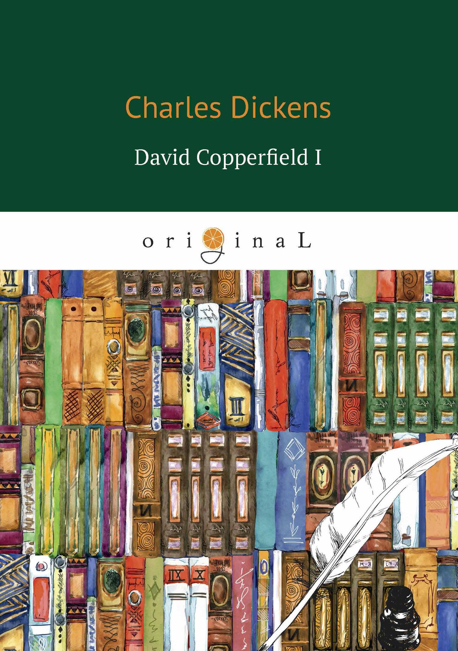 Чарльз Диккенс David Copperfield I impact of stress determinants on job satisfaction among nursing staff