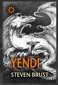 Steven Brust - Yendi. Vlad Taltose seiklused