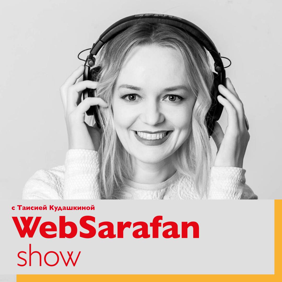 Таисия Кудашкина Sci hub: как студентка из Казахстана создала крутой (47 млн. статей) пиратский сайт для ученых kak sozdat svoy sait