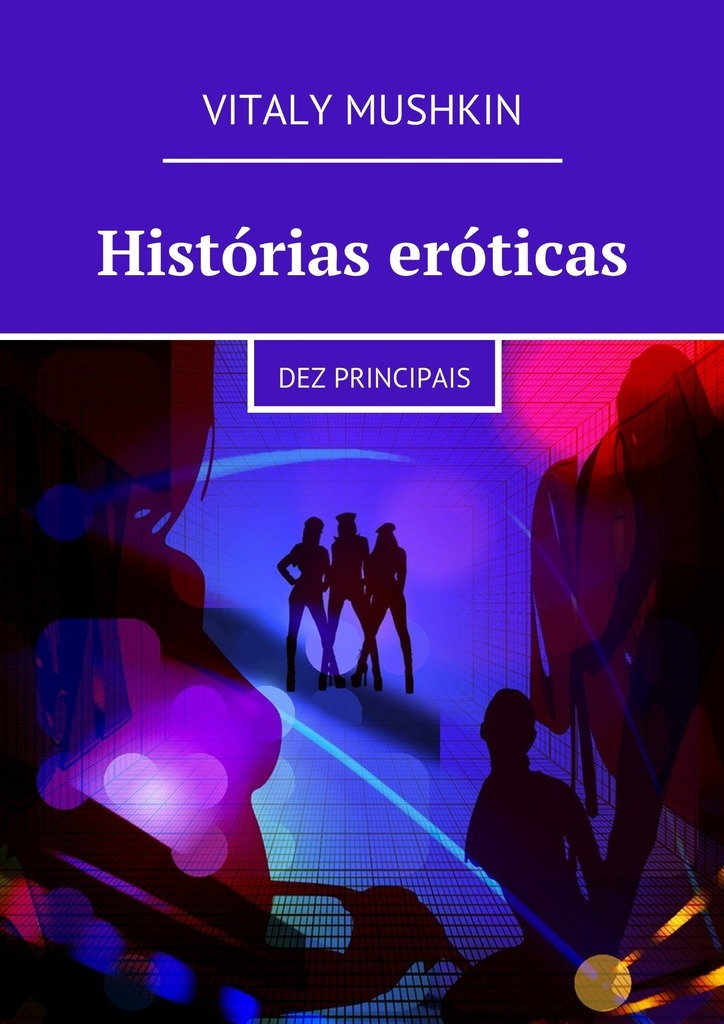 Vitaly Mushkin Histórias eróticas. Dez principais ISBN: 9785449091635 vitaly mushkin office sex work and erotica