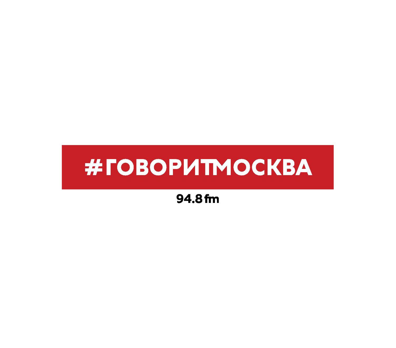 Сергей Береговой Противостояние Москвы и Твери