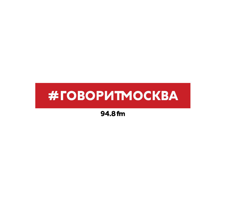 """Сергей Берегоой """"Культурный бренд России""""."""