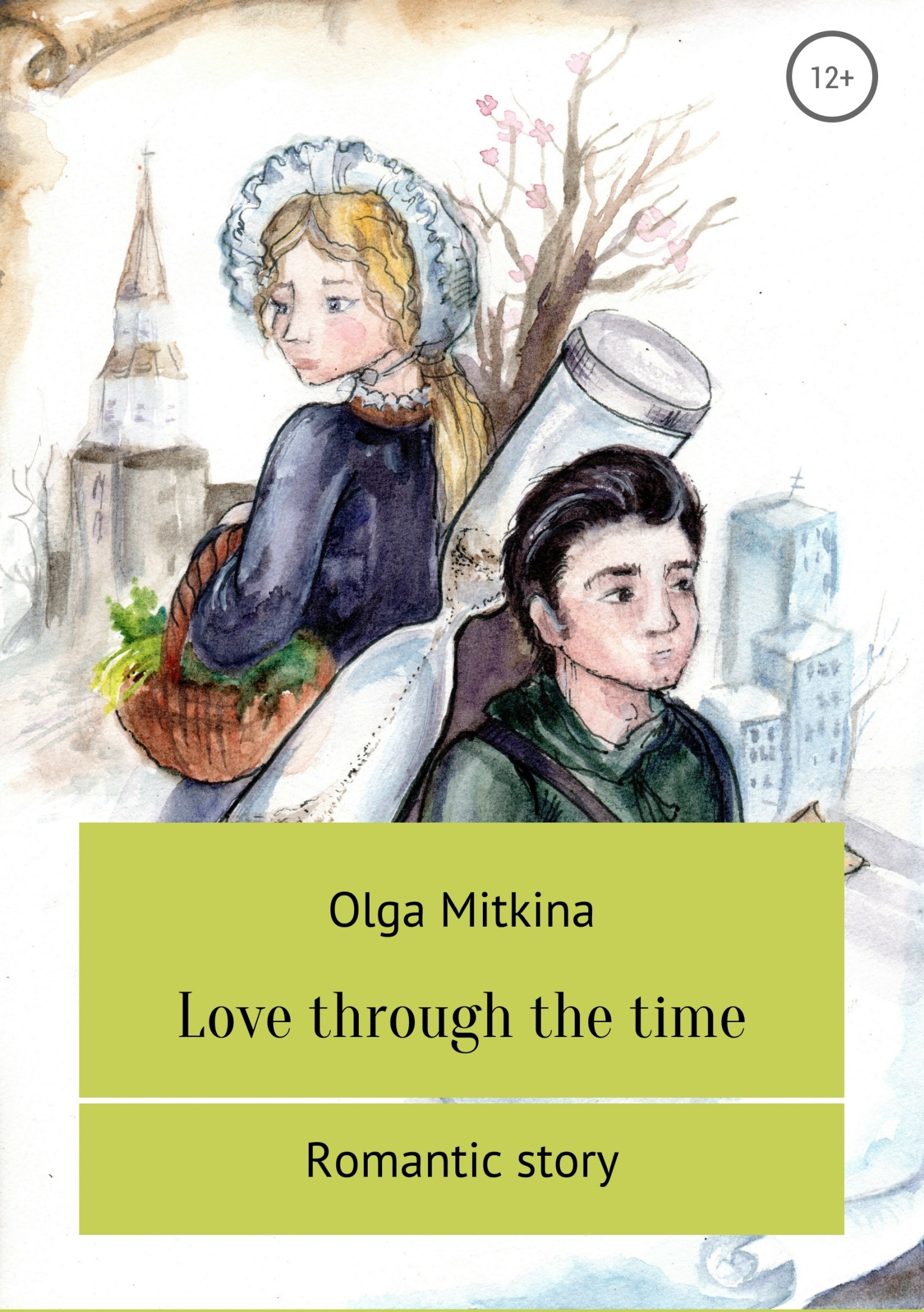 Ольга Сергеевна Митькина Love through the time time and space is a fiction only distance is a reality