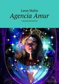 Leon Malin - Agencia Amur. 1 docena de historias