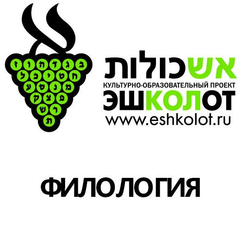 Валерий Дымшиц Игры в еврейской литературе