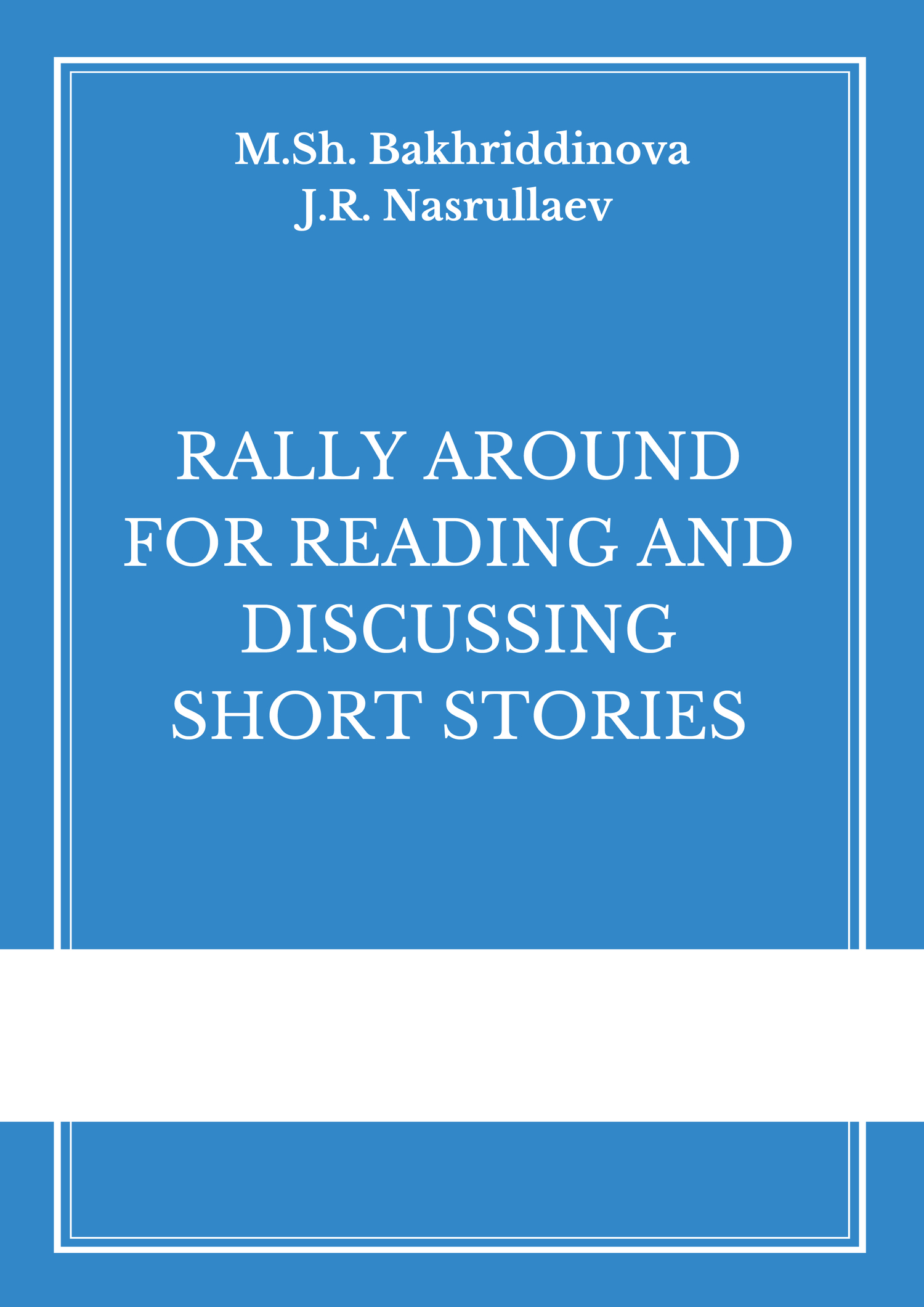 Фото - Ж. Р. Насруллаев Rally around for reading and discussing short stories agent based snort in distributed environment