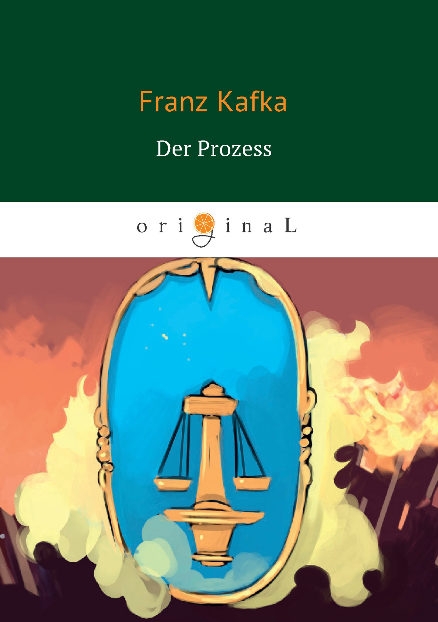 Франц Кафка Der Prozess ISBN: 978-5-521-05963-8 kafka franz the castle