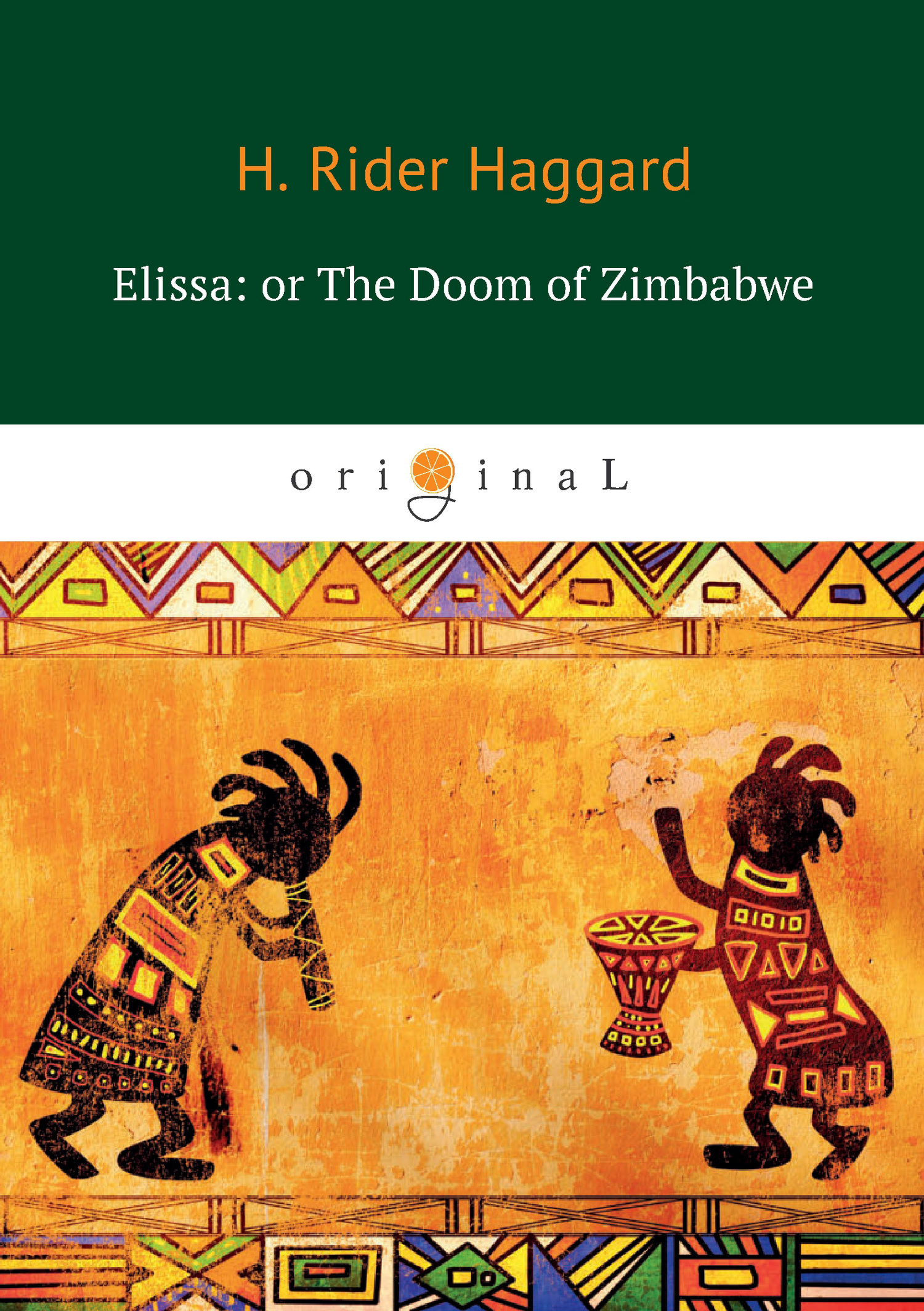 Генри Райдер Хаггард Elissa: or The Doom of Zimbabwe malcolm kemp extreme events robust portfolio construction in the presence of fat tails isbn 9780470976791