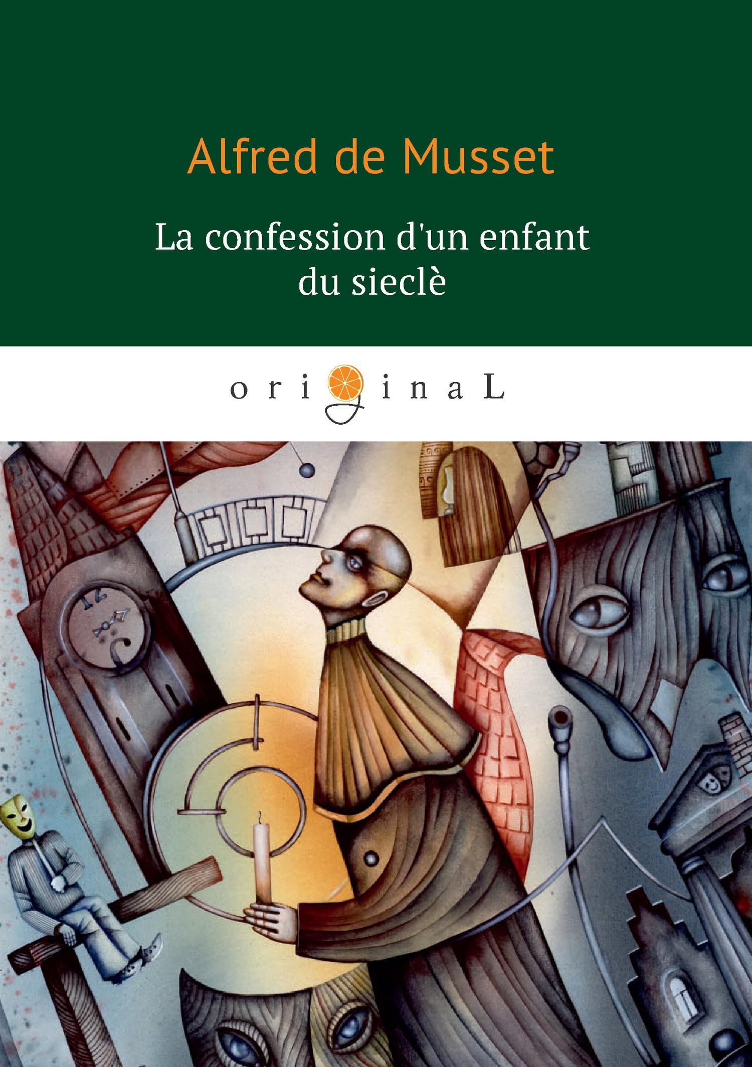 Альфред де Мюссе La confession d'un enfant du siècle pleasant vices