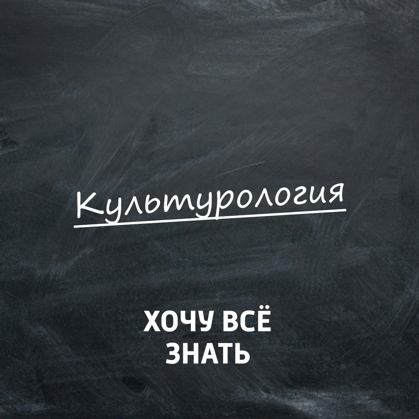 Торческий коллекти программы «Хочу сё знать» Мир дреней Руси. Дренерусский город