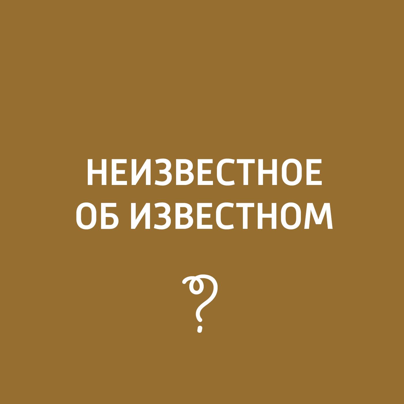 Фараоны, забытые в России