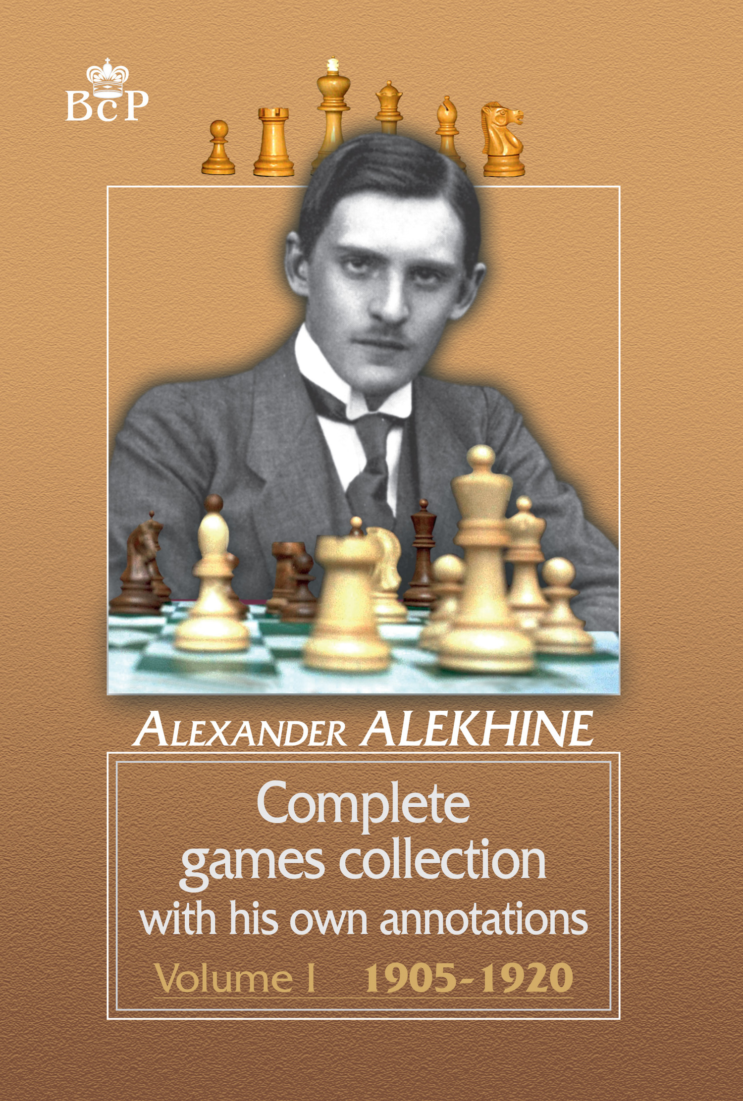 Александр Алехин Complete games collection with his own annotations. Volume I. 1905−1920 malcolm kemp extreme events robust portfolio construction in the presence of fat tails isbn 9780470976791