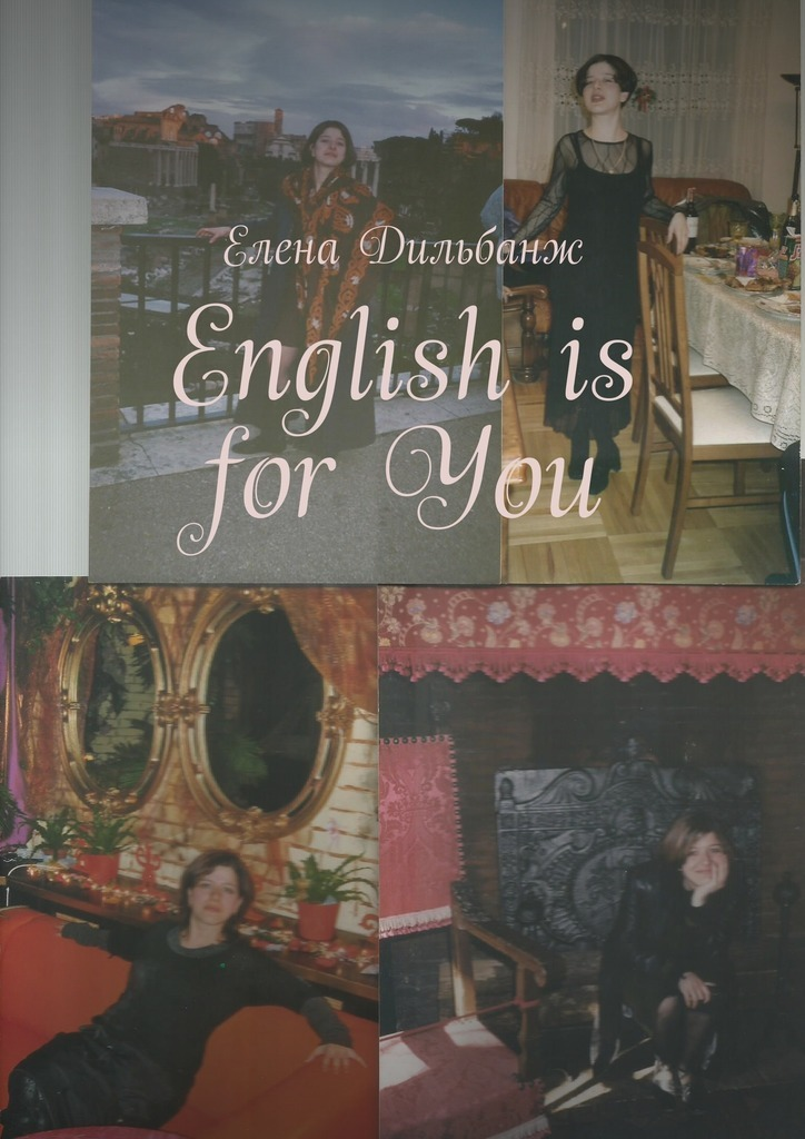 Елена Дильбанж English is for You елена дильбанж история isbn 9785448563515