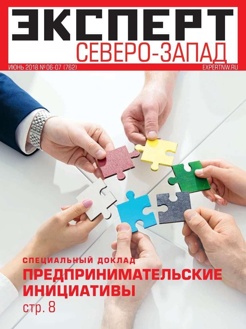 Эксперт Северо-запад 06-07-2018