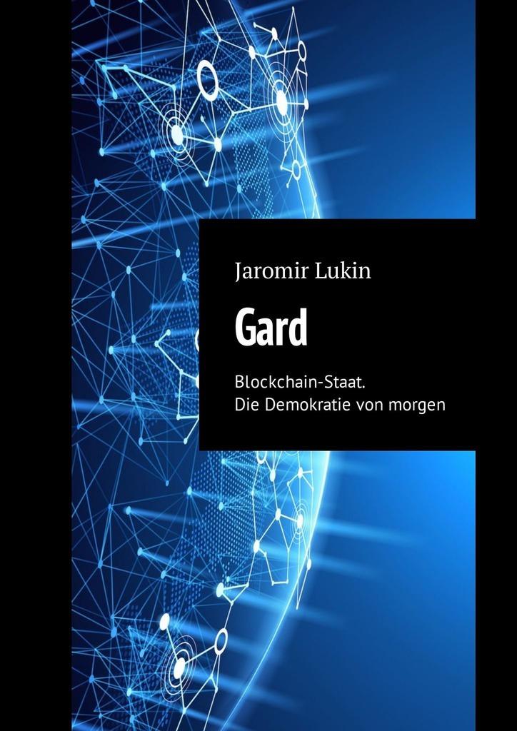 Jaromir Lukin Gard. Blockchain-Staat. Die Demokratie von morgen de literatur krieg