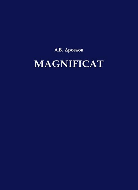 Magnificat/
