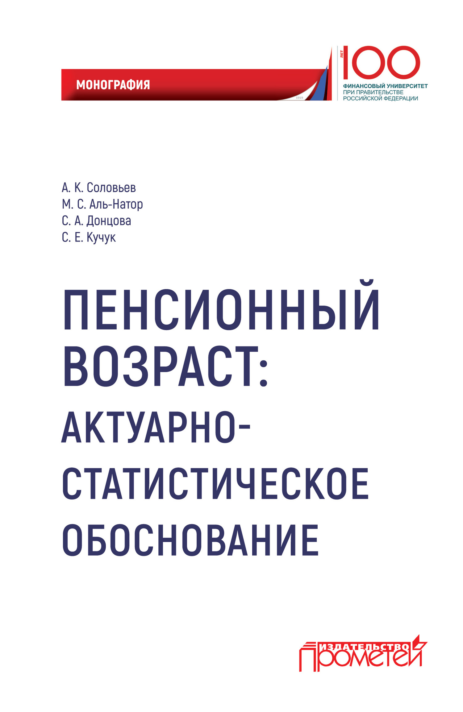 book the global resistance reader 2005
