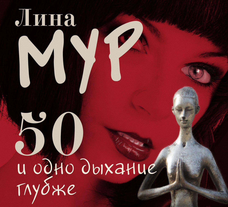 50иодно