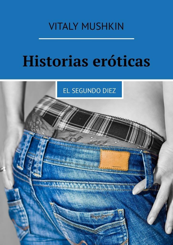 Vitaly Mushkin Historias eróticas. El segundo diez vitaly mushkin spa de